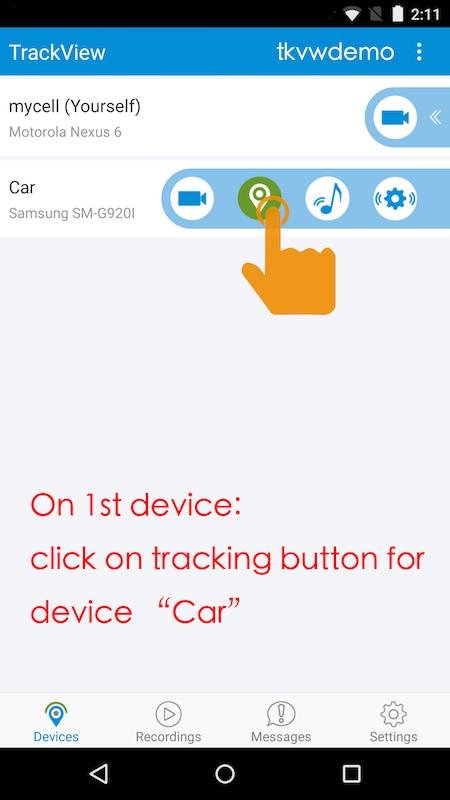 TrackView - User Manual